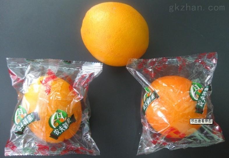 血橙套袋包装机