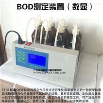 泰宏珠江牌CY-III液晶屏BOD专用测定仪