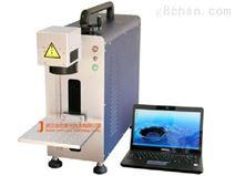 DIY定制饰品便携式金属光纤激光打标机