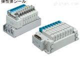 询价SY5120-4D-01,SMC五通电磁阀