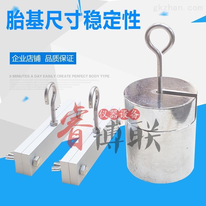 沥青防水卷材胎基稳定性试验装置