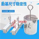 瀝青防水卷材胎基穩定性試驗裝置