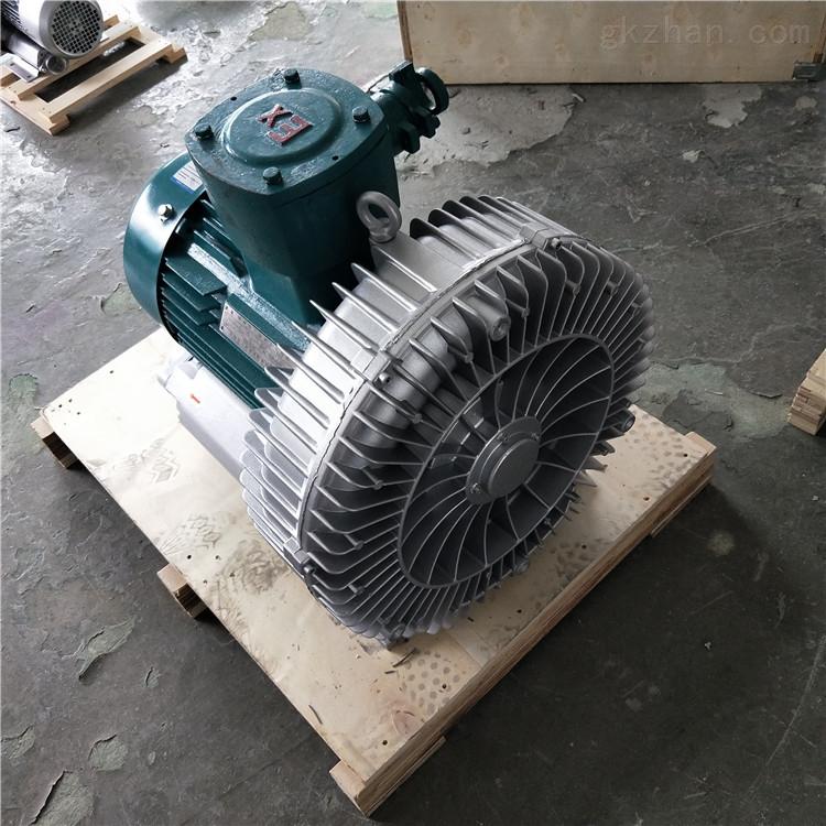 3kw沼气增压助燃防爆旋涡式鼓风机选型