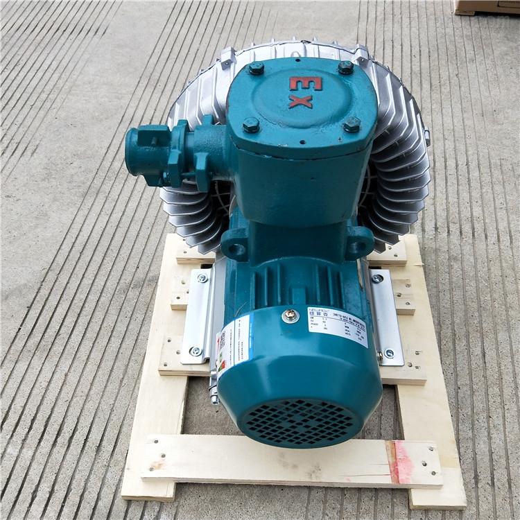 2HB920-HH37-20KW防腐高压离心风机选型