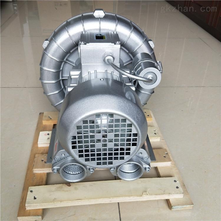 220V旋涡气泵/气环式真空泵选型报价