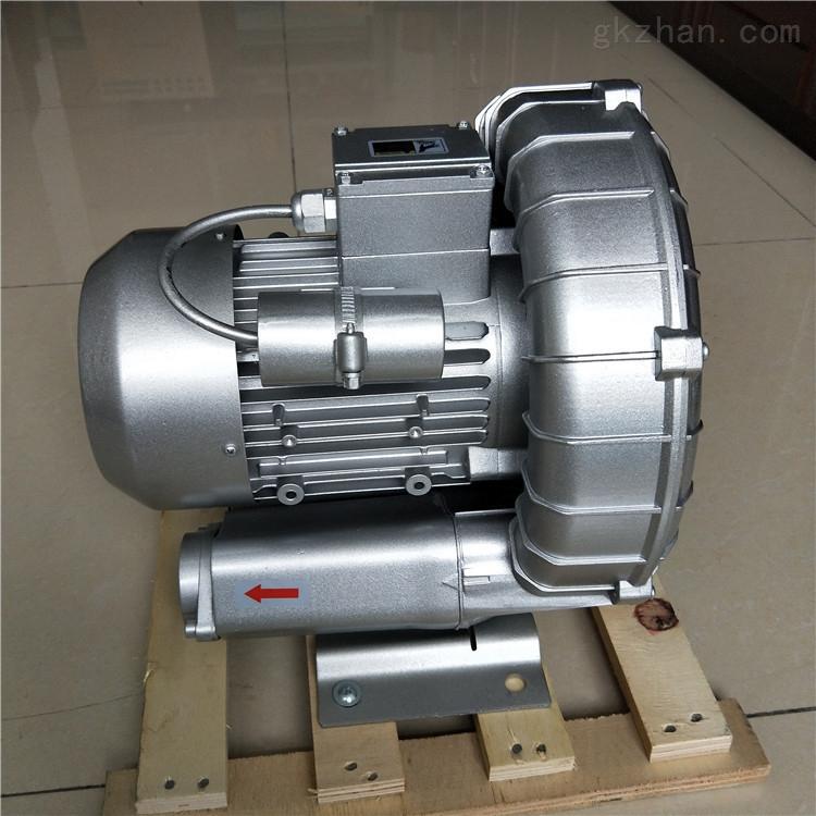 2HB330-AH06-0.55KW侧流式高压风机选型