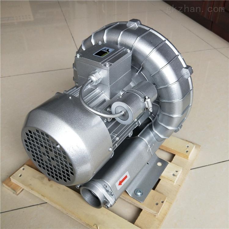 2HB943-HH47-25KW大风量高压鼓风机选型