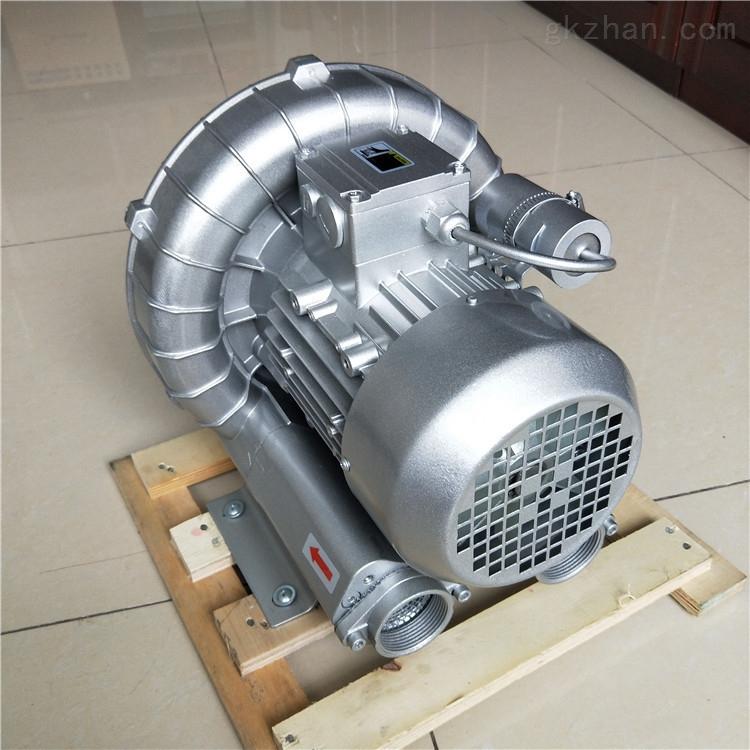 2HB320-HH36-1.3KW旋涡气泵厂家直销