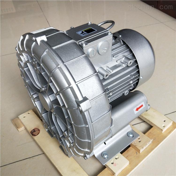 雾化设备旋涡风机/高压鼓风机选型报价