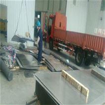 BFe10-1-1钢板BFe10-1-1线材厂家