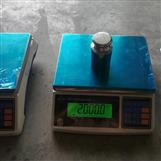 3公斤带4~20ma桌秤6KG报警电子秤