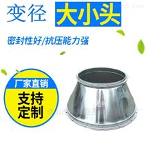盐步品牌通畅螺旋风管生产厂家圆形风管配件