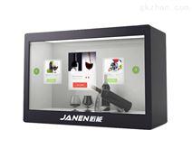 透明屏展示柜廠家直銷可定制