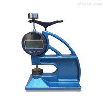 数显式纸张皮革厚度测量仪