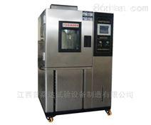 北京高低温湿热试验箱厂家