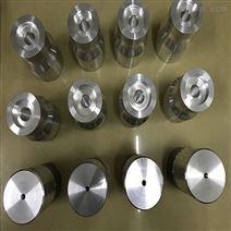 塑料焊接超声波模具