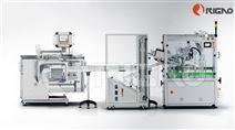 日高RGPL-1580A软管灌装封尾装盒生产线