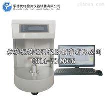 微控表界面张力仪,液体表界面张力仪,液体张力测量仪200B