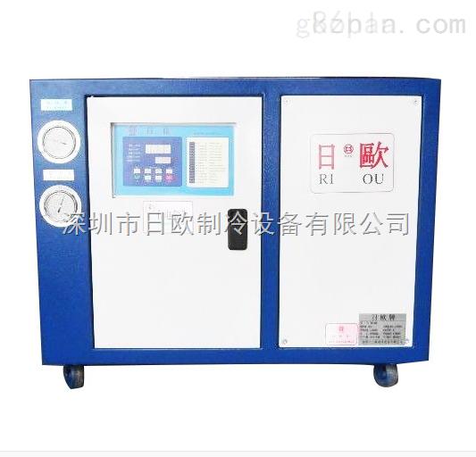日欧水冷式冷水机 显影机专用冷水机