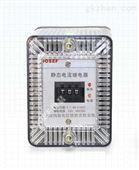 JL-8B/1111;JL-8A/21;JL-8B/32电流继电器