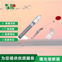 BRN、BR1、BR2-10KV电容保护高压限流熔断器