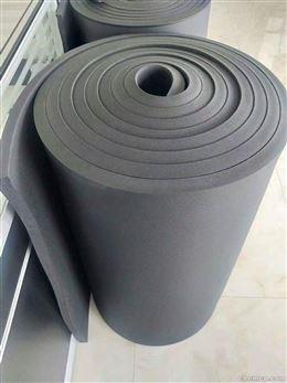 厂家直销高密度橡塑保温板