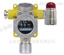 烟台天然气检测报警器 燃气泄漏超标探测器