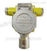点型二氧化氮泄漏报警器 NO2浓度探测装置
