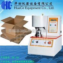 HC-703数显式纸板纸箱破裂强度试验机