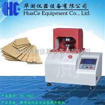 纸板环压边压强度试验机 华测仪器生产制造品质保障