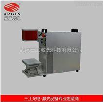 厂家供应金属/非金属便携式光纤激光打标机