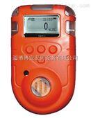 便携式氧气气体检测仪  缺氧浓度报警器