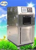 风冷氙灯老化试验箱试验室常用设备