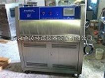 紫外光老化试验箱温度控制精确
