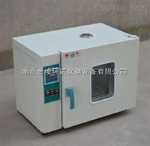 台式紫外光老化试验箱始终相信专业的力量