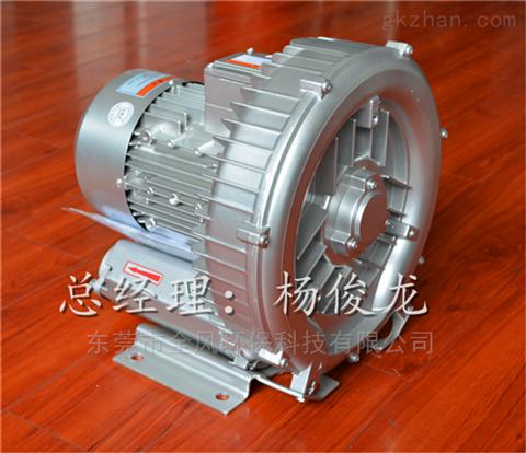 低噪音耐磨旋涡气泵