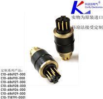 6针4孔高压井下连接器