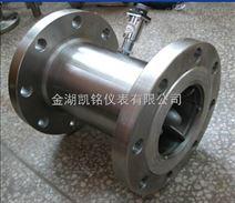 DN300液体涡轮流量计