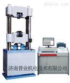 济南普业微机控制电液伺服万能试验机