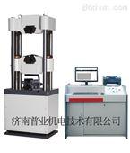 六立柱微机控制电液伺服万能试验机