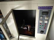 UL94塑料水平垂直燃烧试验箱