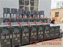 北京速冷速热(高光)模温机、福建速冷速热模温控制机