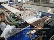 PVC集成墙板生产线设备