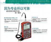 美国quest噪声监测仪,广州NoisePro噪声计