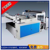 超强性能优质设备供应商专业生产无纺布横切机