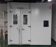 步入式高低温试验室