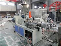 pvc管材设备 威尔机械性能稳定效率高