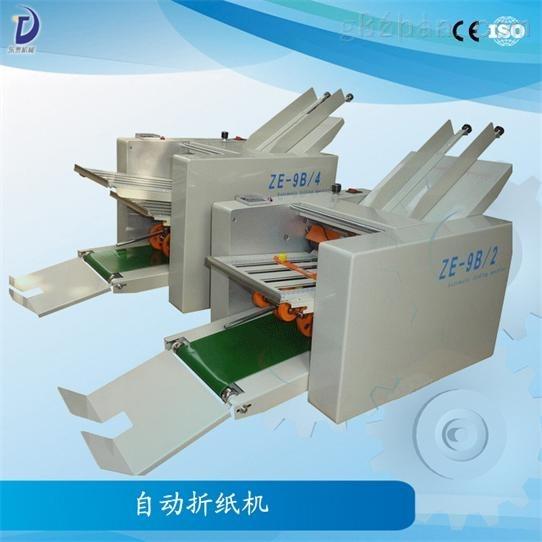 武汉自动折纸机 分张准确操作方便效率高