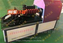 绝缘子芯棒应力腐蚀 锁紧销试验装置
