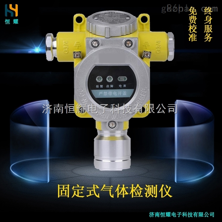 供应甲烷气体报警器/甲烷报警器/甲烷气体检测仪